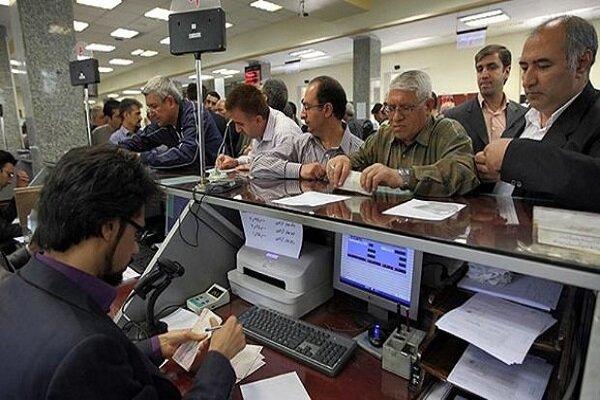 عملکرد ضعیف بانک مرکزی در اجرای سامانه نهاب