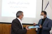 انتصاب سرپرست مرکز خدمات آزمایشگاهی و تحقیقاتی دانشگاه آزاد استان مرکزی