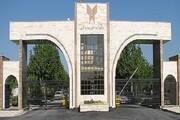 راهاندازی مرکز رشد تخصصی گیاهان دارویی در دانشگاه آزاد مرودشت
