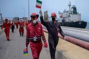 ورود دومین نفتکش ایران به ونزوئلا