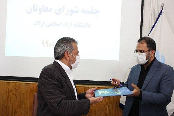 انتصاب سرپرست مرکز خدمات آزمایشگاهی دانشگاه آزاد اسلامی استان مرکزی