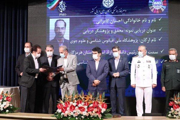 رئیس دانشگاه آزاد اسلامی هرمزگان بهعنوان پژوهشگر برتر صنعت دریانوردی انتخاب شد