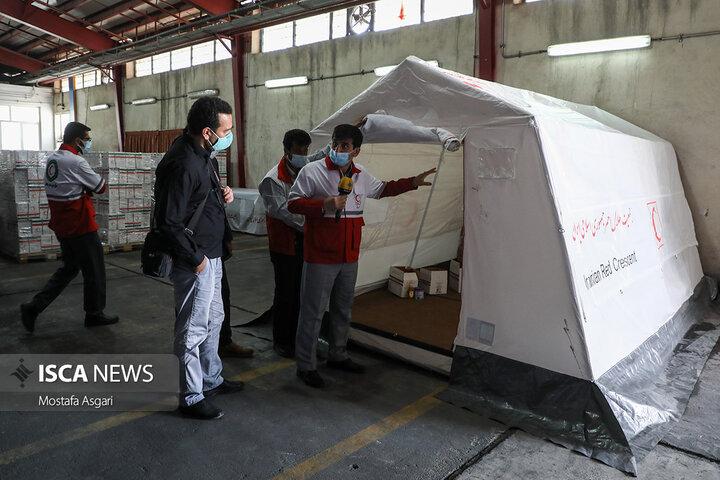 بازدید کارآموزان دوره ترنج از سازمان امداد و نجات