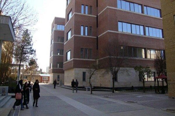 موفقیت ۹۸ درصدی دانشجویان دانشگاه آزاد اسلامی بروجرد در آزمون علوم پایه