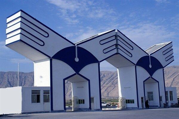 دانشگاه آزاد اسلامی چه تسهیلاتی را به دانشجویان ارائه میدهد؟ + جدول