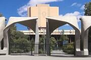 فردا؛ پایان مهلت ثبتنام آزمون دکتری و دستیاری دامپزشکی دانشگاه تهران