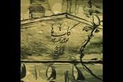 «گاتها» با هفت سروده کوتاه به زبان موسیقی منتشر شد