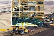 تولید سالیانه ۷۷ هزار تن قطعات فولادی و چدنی در  کشور