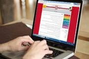 مهلت ثبتنام برای جاماندگان کنکور کارشناسی ارشد ۱۴۰۰ آغاز شد