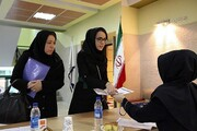 نتایج دعوت به مصاحبه دانشگاه فرهنگیان اعلام شد