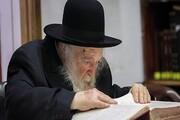 خاخام یهودی به کرونا مبتلا شد