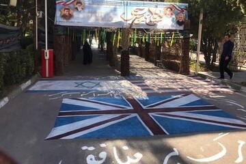 برگزاری نمایشگاه وصیتنامه شهدا در دانشگاه آزاد اسلامی کرمان