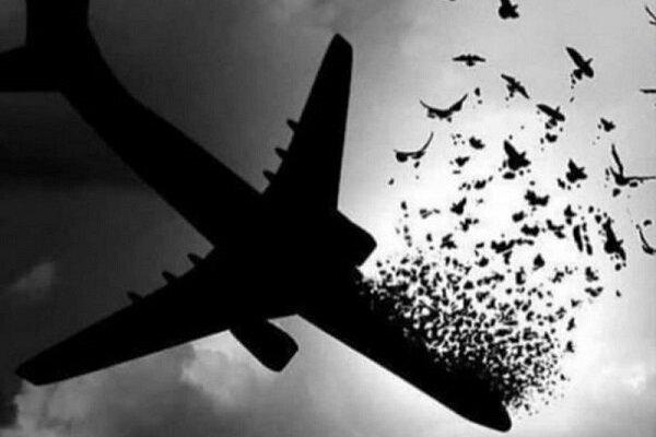 جلسه هیئت های ایرانی و اوکراینی درباره سانحه سقوط هواپیما آغاز شد