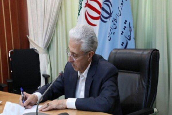 لزوم استفاده از ظرفیت ویژه کرسی آموزش محیط زیست یونسکو در ایران