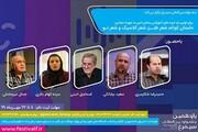 برگزاری دورههای آموزشی مجازی بخش ادبی جشنواره سیمرغ