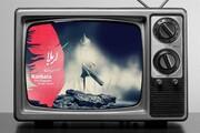 تلویزیون برای اربعین چه برنامههای دارد؟