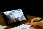 والدین از آموزش و هدایت دانشآموزان در فضای مجازی غافل نشوند