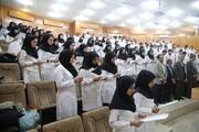 پذیرش دانشجوی پزشکی از دوره لیسانس به تعویق افتاد