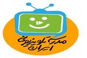 اعلام برنامههای درسی ۱۶ مهر مدرسه تلویزیونی ایران