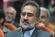 انتصاب رئیس جدید دانشگاه مذاهب اسلامی