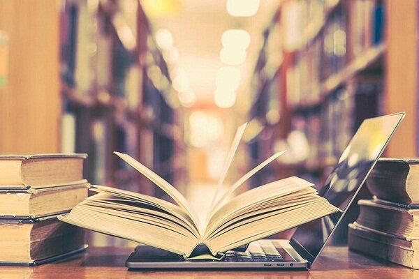 عضویت پیامکی در کتابخانه عمومی