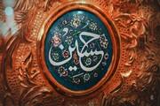 نماهنگ «یا شهید الشهدا حسین» منتشر شد