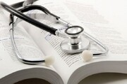 اعلام نتایج اولیه آزمون استخدامی وزارت بهداشت در هفته جاری