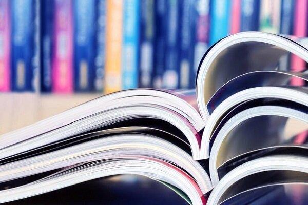 معاون فرهنگی دانشگاه بودجه نشریات را نمیدهد