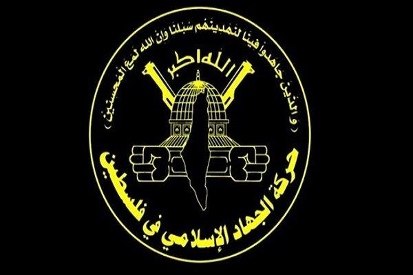 واکنش جنبش جهاد اسلامی به تهدید رئیس ستاد ارتش صهیونیستها