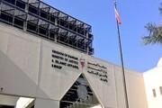 تأیید حکم حبس ۱۰ ساله دو معارض بحرینی