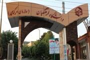 دانشگاه فرهنگیان فرصت جبران ناکامی دولتها در ایجاد اشتغال نیست