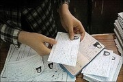 توزیع کارت ورود به جلسه المپیاد علمی دانشجویی