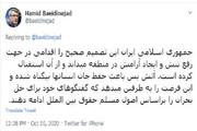 توئیت بعیدینژاد درباره توافق باکو و ایروان