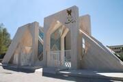 برنامههای فرهنگی واحد مشهد در دهه مبارک فجر اعلام شد