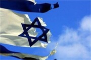 ارتش اسرائیل از توانایی لازم در برابر حملات شیمیایی برخوردار نیست