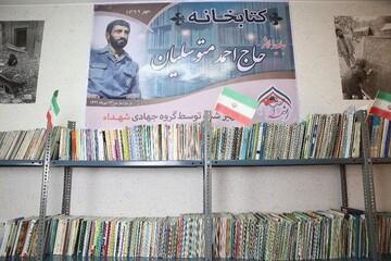 حاشیهنشینها به نام حاج احمد متوسلیان کتابخانهدار شدند