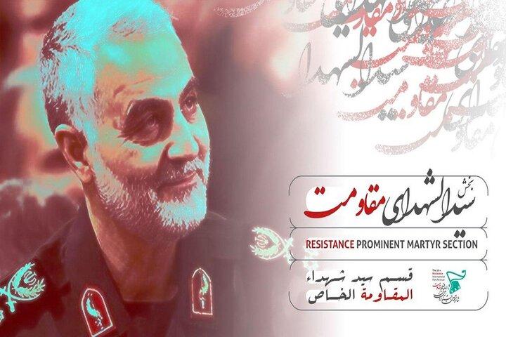 فارغالتحصیل دانشگاه آزاد اسلامی یزد به جشنواره فیلم مقاومت راه پیدا کرد