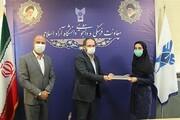 مراسم تقدیر از مدالآوران تیم ووشو دانشگاه آزاد اسلامی برگزار شد