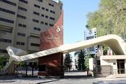 اقدامات دانشگاه الزهرا برای مقابله با کرونا