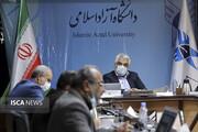 جلسه مجازی رئیس دانشگاه آزاد اسلامی