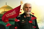 مراسم سالروز شهادت سردار «شهید حسین همدانی» برگزار می شود
