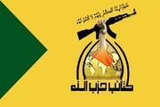 حزبالله عراق، سازش سودان با رژیم تل آویو را خیانت به فلسطین دانست