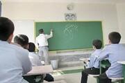 فعالیت حضوری مدارس هرمزگان با مجوز ستاد کرونا انجام میشود