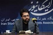 FATF آخرین حربه دولت برای انتخابات 1400