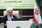 تشکیل کانون وکلای مستقل در ۴ استان با موافقت رییس قوه قضاییه