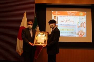 اهدای جایزه برگزیده جشنواره فارابی به ایرانشناس برجسته ژاپنی