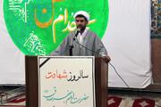 برگزاری مسابقات کتابخوانی مجازی به مناسبت روز دانشجو
