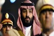 ناکامی ریاض برای عضویت در شورای حقوق بشر سازمان ملل