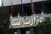 تکلیف وزارت نفت در تسهیل ساخت پالایشگاه