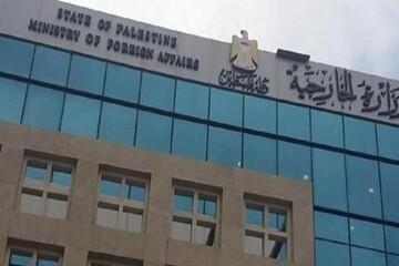 رامالله، اظهارات سفیر خود علیه امارات را رد کرد